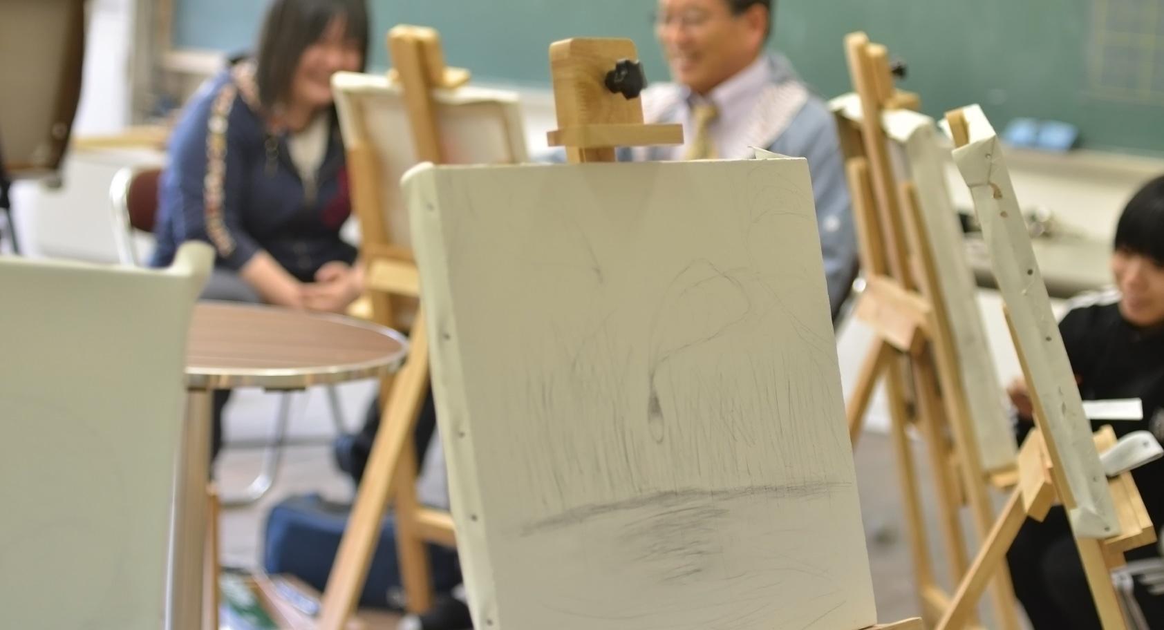 高校専門科目 美術を学ぶ