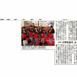 朝日新聞掲載:御田の舞