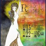 "11/15(土)-12/6(土) Fashion Collection ""Rebirth/Reverse"""