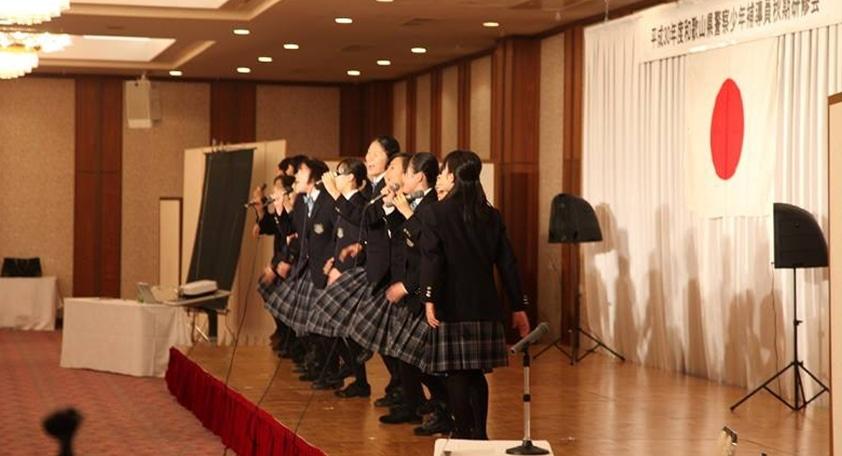 和歌山県警察少年歩道員の方々の研修会での講演